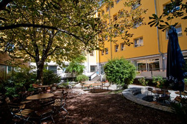 Hostel Haus international - фото 21