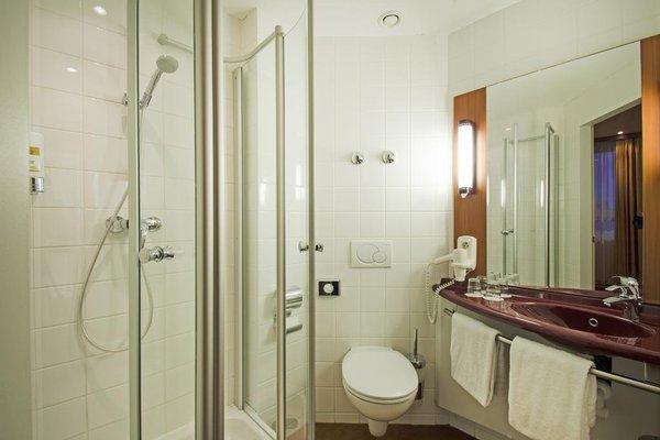 Star Inn Hotel Munchen Schwabing, by Comfort - фото 11