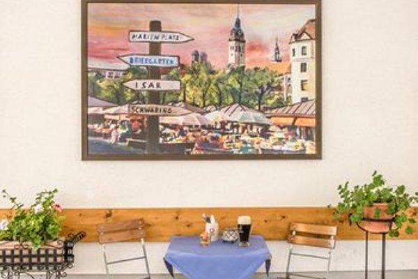 Hotel Am Moosfeld - фото 6