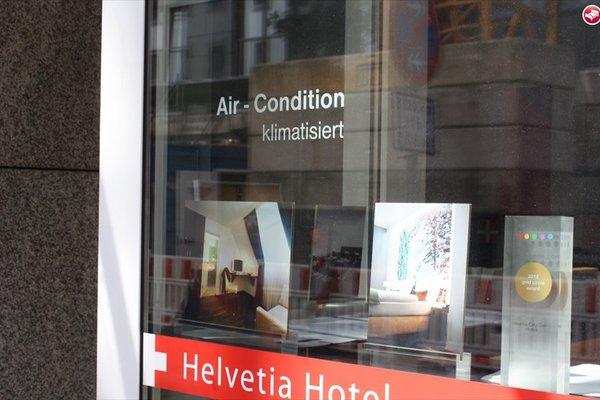 Helvetia Hotel Munich City Center - фото 20