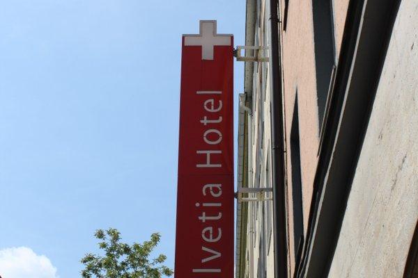 Helvetia Hotel Munich City Center - фото 21