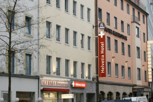 Helvetia Hotel Munich City Center - фото 22