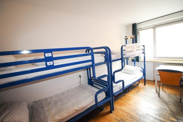 4You Hostel & Hotel Munich - фото 3