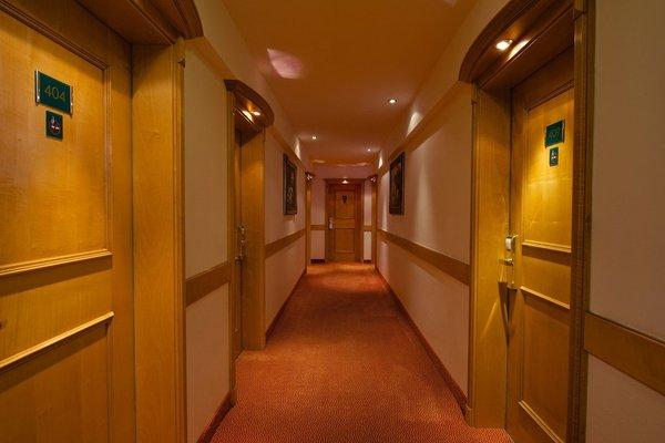 Park Hotel Laim - фото 18
