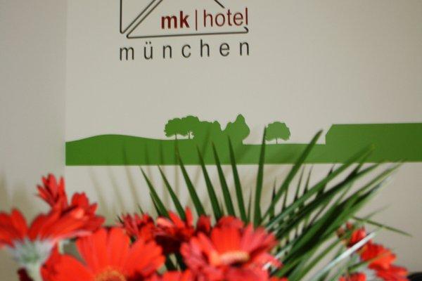 mk hotel munchen max-weber-platz - фото 13