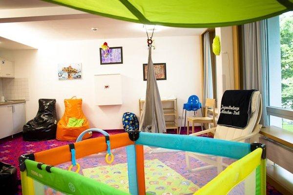 HI Munich Park Youth Hostel - фото 4