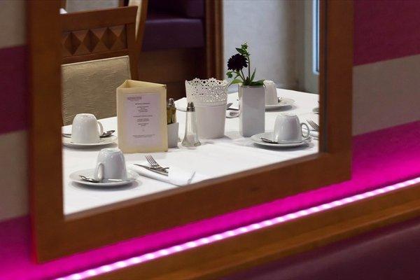 Отель Exquisit Munchen - фото 14