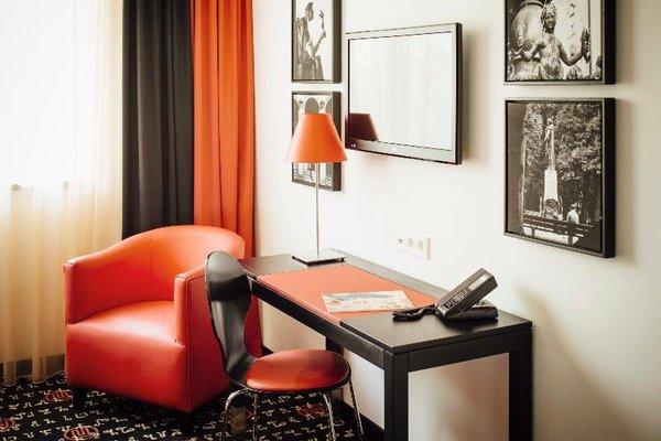Holiday Inn Munich - Westpark - 5