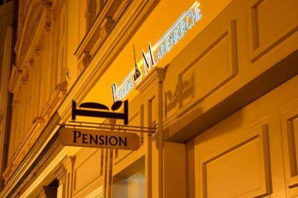 Pension bei der Marienkirche - 6