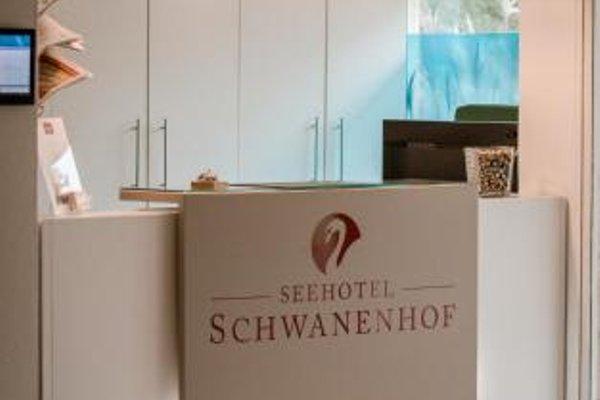 Seehotel Schwanenhof - фото 15
