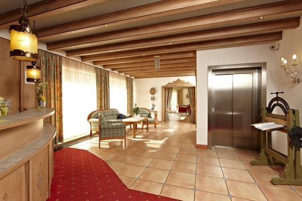 Alpenhotel Rieger - фото 15