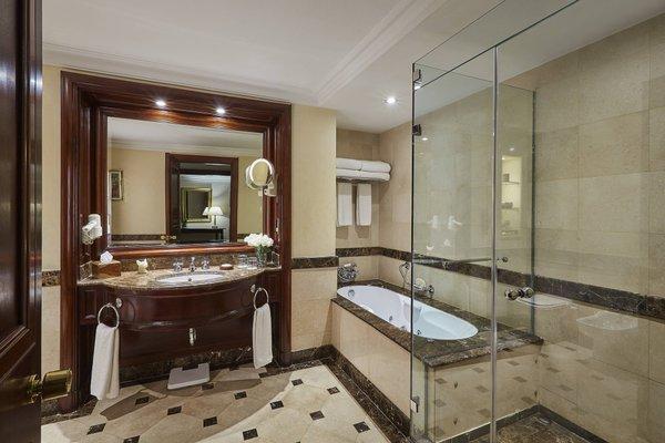 JW Marriott Hotel Cairo - фото 8