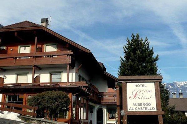 Hotel zum Schlossl - фото 10