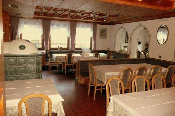 Hotel zum Schlossl - фото 4