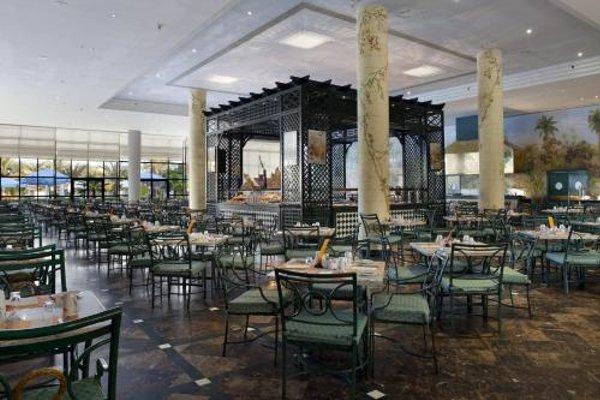 Hilton Sharm Dreams Resort - 11