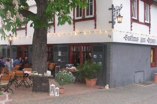 Gasthaus zum Ochsen - фото 23