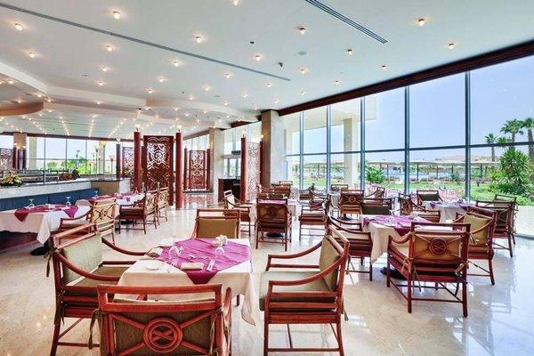 Maritim Jolie Ville Royal Peninsula Hotel & Resort - 7