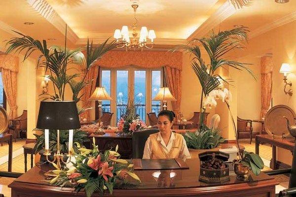Monte Carlo Sharm El Sheikh Resort - 6