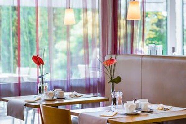 Novum Select Hotel Mainz - фото 6