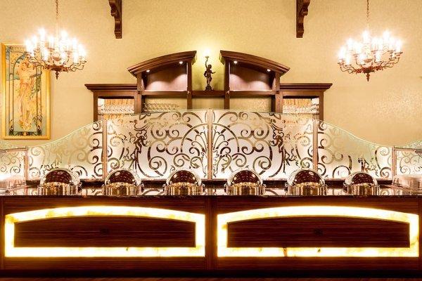 Historisches Herrenkrug Parkhotel - фото 12