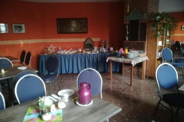 Hotel Lowenhof - фото 11