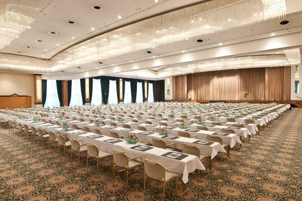 Maritim Hotel Magdeburg - фото 16