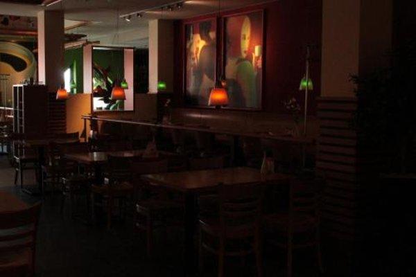 AXXE Hotel Kassel Ost - фото 15