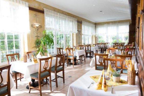 Korbstadthotel Krone - фото 12