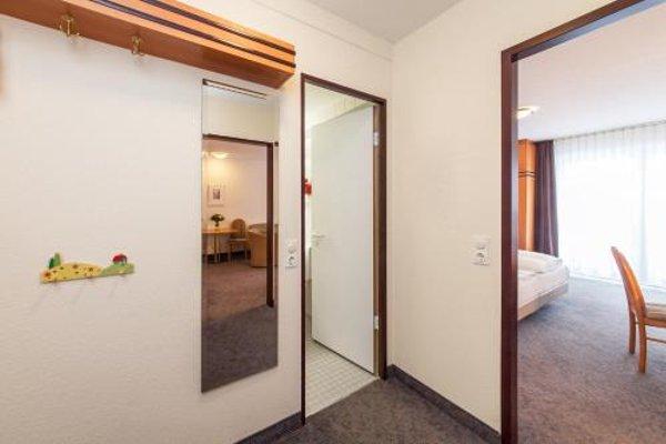 Novum Hotel am Ratsholz (ех. Am Ratsholz) - фото 17