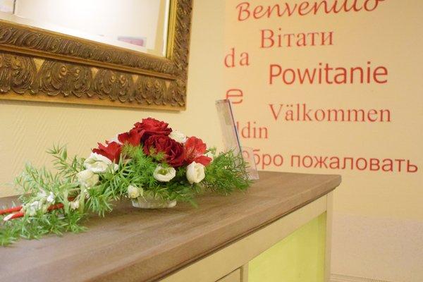 astral'Inn Leipzig Hotel & Restaurant - фото 17