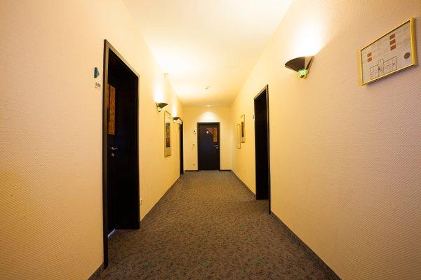 Centro Hotel Vier Jahreszeiten - фото 19