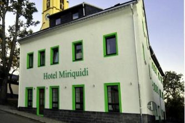 Hotel am Kirchberg - фото 21