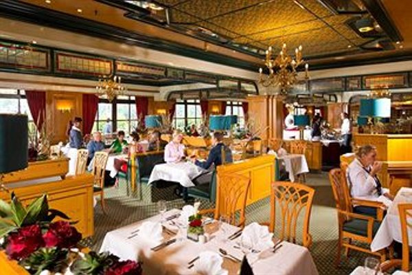 Maritim Hotel Konigswinter - фото 12