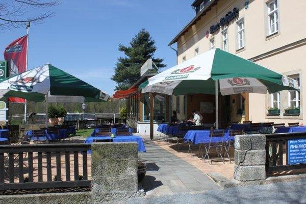 Landgasthof Neue Schanke - фото 11