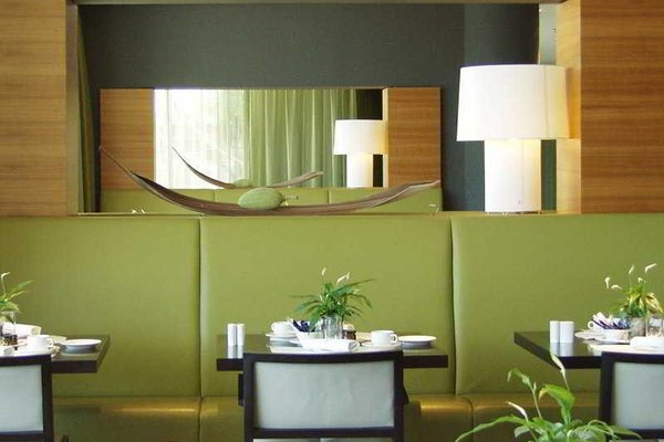 Dorint Hotel am Heumarkt (eх. InterContinental Cologne) - фото 16