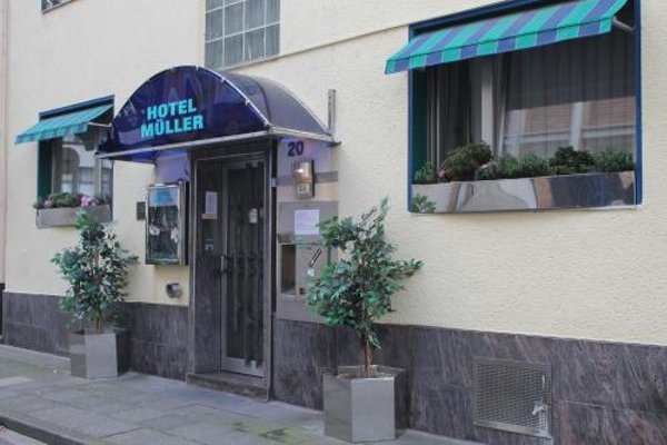 Hotel Muller Koln - фото 21