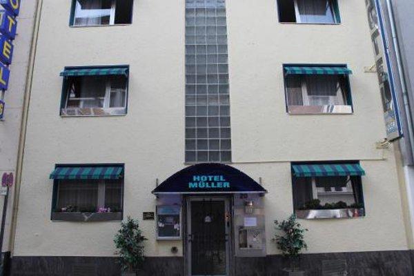 Hotel Muller Koln - фото 23