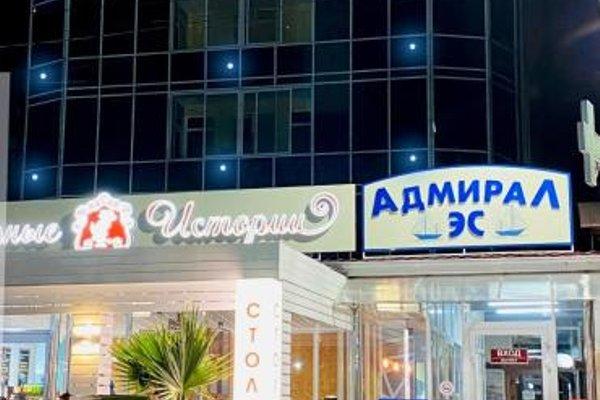 Гостиница Адмирал - фото 12