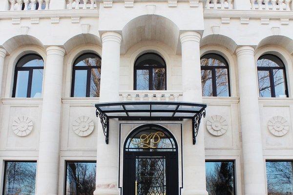 Отель Новомосковская - фото 23