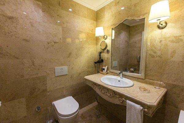 Отель Новомосковская - фото 9