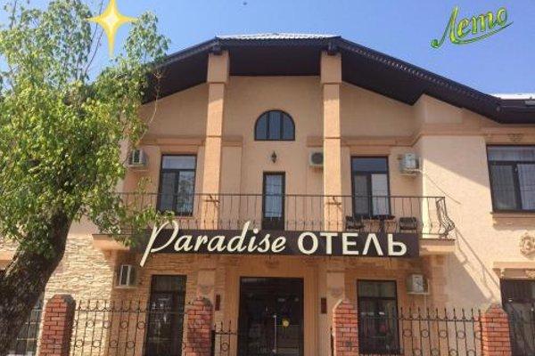 Отель Парадиз - фото 22