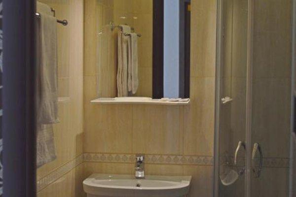 Мини-отель «Вулкан» - фото 16