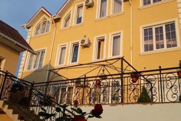Гостевой дом Солнечный - 50
