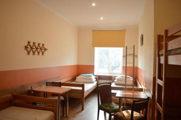 Gogol Park Hostel - фото 50
