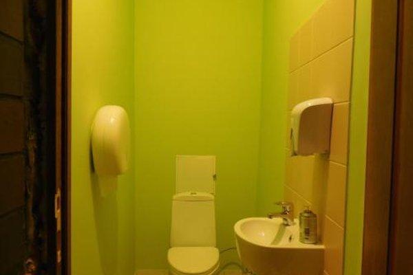 Gogol Park Hostel - фото 13