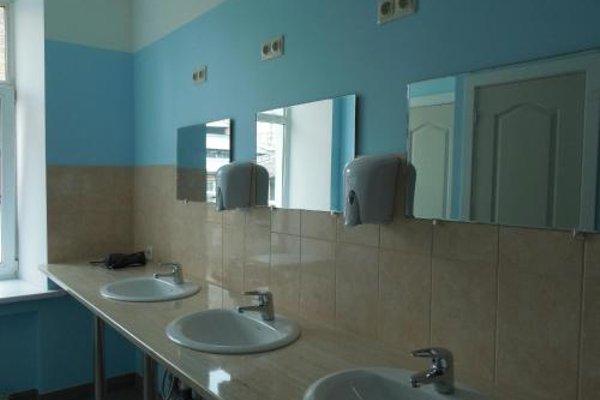 Gogol Park Hostel - фото 14