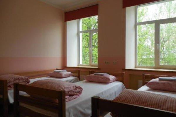 Gogol Park Hostel - фото 3