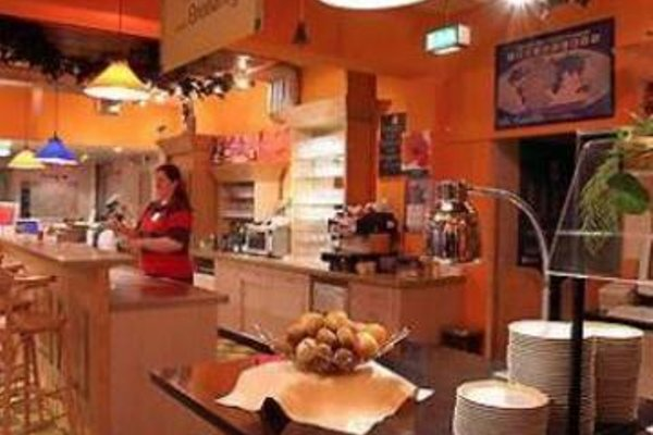 ibis Hotel Kassel - фото 15