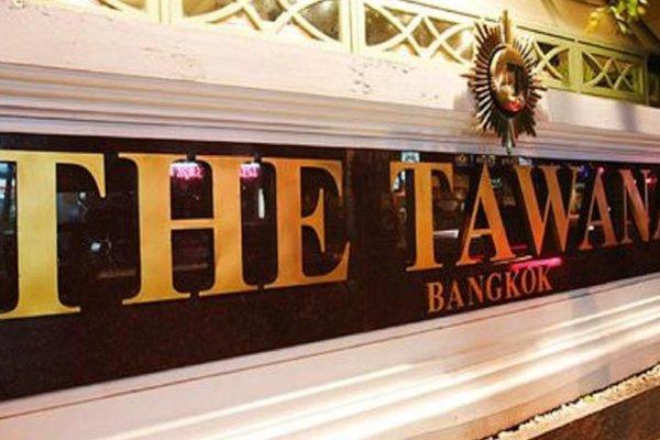 The Tawana Bangkok - photo 13