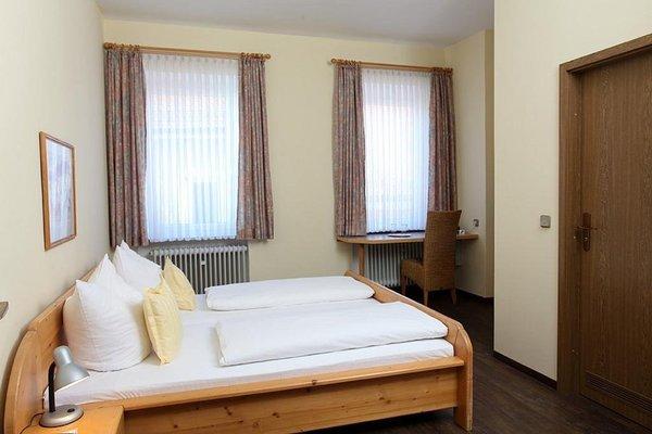 Bayerischer Hof - фото 38